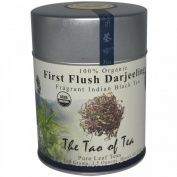 100% Organic Fragrant Indian Black Tea, First Flush Darjeeling, 100ml
