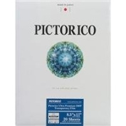 Pictorico TPS100, Ultra Premium Over Head Projector Transparency Inkjet Film, 184gsm, 5.7 mil., 22cm x 28cm , 20 Sheets