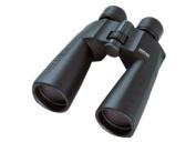 Pentax 20 X 60 Pcf Wp II Waterproof Full-size Binoculars