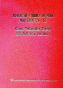 Galois-teichmUEller Theory And Arithmetic Geometry