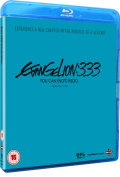 Evangelion 3.33 - You Can (Not) Redo [Region B] [Blu-ray]