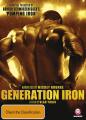 Generation Iron [Region 4]