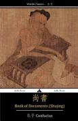 Book of Documents (Shujing) [CHI]