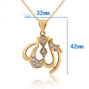 18K Gold Plated Islam Allah Pendant & Necklace Chain