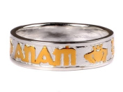 Celtic Irish Mo Anam Cara My Soul Mate Silver with Goldplated Claddagh Design Ladies ring