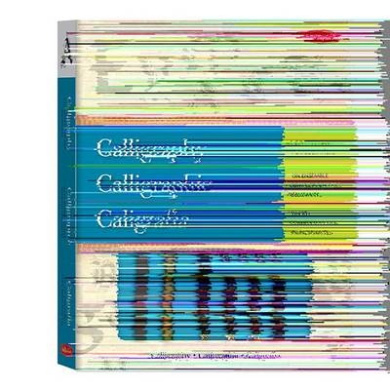 Calligraphy: A Complete Kit for Beginners [With Calligraphy Pens]