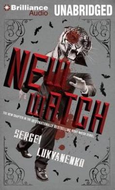New Watch (Night Watch)