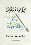 Jewish Ethic of Personal Responsibility