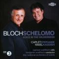 Bloch: Schelomo; Voice in the Wilderness; Caplet