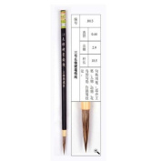 0.44x2.9cm No.3 Changfeng Meticulous Gouxian Wolf Hair Zhouhuchen Tiger Chinese Calligraphy and Painting Brush