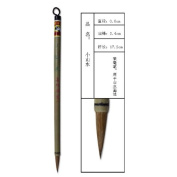 0.6x2.4cm Small Shanshui Landscape Wolf Hair Shuangyang Chinese Calligraphy and Painting Brush