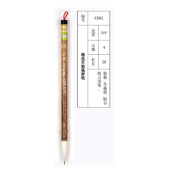0.9x4cm Jingxuan Lang-Yanghao Mixed Hair Zhouhuchen Tiger Chinese Calligraphy and Painting Brush