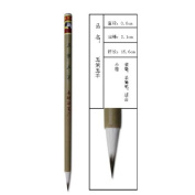 0.6x2.1cm 50% Zihao 50% Yanghao Mixed Hair Shuangyang Chinese Calligraphy and Painting Brush