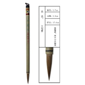 0.7x2.8cm Large Xieyi Freehand Wolf Hair Shuangyang Chinese Calligraphy and Painting Brush