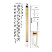0.8x3cm Huwensui Xuanyin Mixed Hair Zhouhuchen Tiger Chinese Calligraphy and Painting Brush