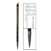 1.0x5.4cm Middle Shanma Horse Hair Shuangyang Chinese Calligraphy and Painting Brush