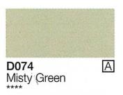 Holbein Acryla Gouache Misty Green (A) 20ml