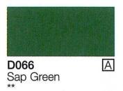 Holbein Acryla Gouache Sap Green (A) 20ml