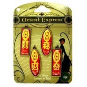 Blue Moon Charm Orient Express Metal Words Oxidised Brass