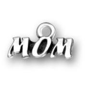 Mom Charm [Jewellery]