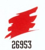 Nupastel Stick 206P Carmine Madder