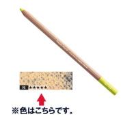 Caran d'Ache Pastel Pencils - Light Flesh 10%