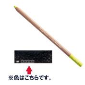 Caran d'Ache Pastel Pencils - Black
