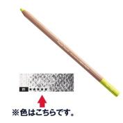 Caran d'Ache Pastel Pencils - Azurite White