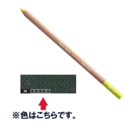Caran d'Ache Pastel Pencils - Dark Phthalocyanine Green