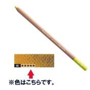 Caran d'Ache Pastel Pencils - Golden Ochre