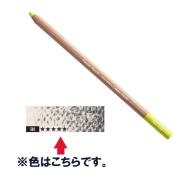 Caran d'Ache Pastel Pencils - Pink White