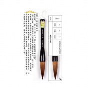 2*7cm Huang Binhong Shanshui Landscape Painting Copy Brush Zhouhuchen Tiger Chinese Calligraphy and Painting Brush
