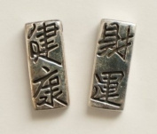 """Set of 2 Pieces Thai 925 Sterling Silver Pendant """" Health"""" , """" Lucky"""""""