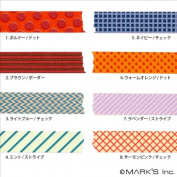 Japanese Washi Masking Tape - Maste Mini Horizontal Stripe Purple Print Single Roll