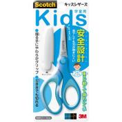 Sumitomo (3M) Scotch (R) Kids scissors blue (cap, name labelled) product length 136mm / 50mm Blade length blue one 1442B