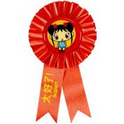 Ni hao, kai-lan guest of honour ribbon