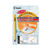 Ms-100p Exercise Books Calligraphy Writing Your Paper Wed Suihitsu Pilot