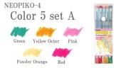 Neopiko-4 5 colour set A