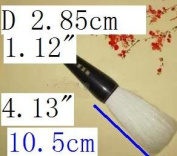 Large Chinese Calligraphy / Drawing / Kanji Brush