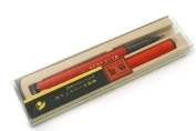 Akashiya Bamboo Body Brush Pen - Red Body