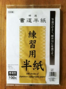 100 sheets Japanese Chinese Calligraphy Rice Paper