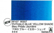 Holbein Artists Watercolour Phthalo Blue Yellow Shade 15ml