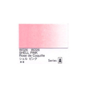 Holbein Wc 15Ml Shell Pink