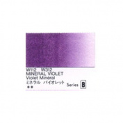 Holbein Wc 15Ml Mineral Violet