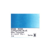 Holbein Wc 15Ml Turquoise Blue