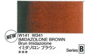 Holbein Artists Watercolour Imidazolone Brown 15ml