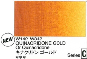 Holbein Artists Watercolour Quinacridone Gold 15ml