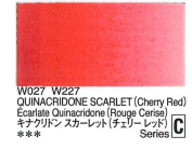 Holbein Artists Watercolour Quinacridone Scarlet (Cherry Red) 15ml