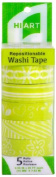 HIART Repositionable Washi Tape, Cheerful Green, Set of 5