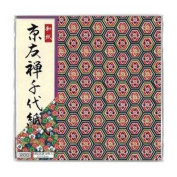 Beautiful Yuzen Chiyogami - 15cm , 20 sheets, 2 colours, 4 patterns